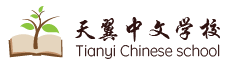 Tianyi Chinese Academy